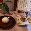 今週(11月29日〜12月4日)の季節の和菓子
