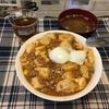 【自炊】麻婆豆腐丼を作って食う!