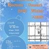 【告知】2020年1月冬の定期コンサート♪