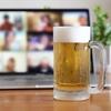 オンライン飲み会の勧め。注意点、お勧め人数やコツを紹介!体験者感想