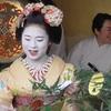 祇園甲部の舞妓さんと残り福(十日ゑびす大祭)【京都えびす神社】