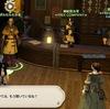 【FF14】 新生エオルゼア冒険記(94)「雷神ラムウ」