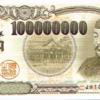 硬貨と紙幣、クレジット、電子マネー