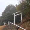 大江にある元伊勢神社
