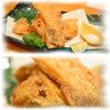 【浜松グルメ】一品料理・割烹料理 BEST3
