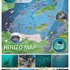 水中撮影:180902-01 雨でも最高/ヒリゾ浜・南伊豆中木シュノーケリング行 第6次通算10日 の事