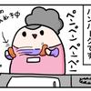 【4コマ】ノーコン主婦【ハンバーグ】