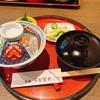 【No.201 鶴舞 うな富士 上うなぎ丼】鰻の老舗で喰らう鰻丼とひつまぶしが旨すぎた。極上の脂を頬張る感覚は至高の一言。