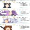 【艦これ】2019年春イベ遅刻組、E-1甲(ギミック解除〜割り)
