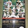 今日のカープグッズ:「日本プロ野球OBクラブ オフィシャルカード AWARD WINNERS~表彰された男達~、開封」