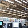 192Cafe 公開イベント #3 教育改革のソノサキへ レポート No.5(2020年1月18日)