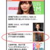 ネイティブ広告とは?記事広告との違いを徹底解説