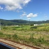 北海道でただのんびり