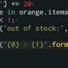 Vimで不可視文字を表示させる方法