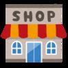 チェーンストアを見ていると、同じ会社の店舗でも客層やサービスに差があることが歴然とします。