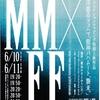 FF(ファイナル・ファンタジー)が横浜にやってきた