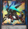 《ヴァレルソード・ドラゴン(UR・UL)》が高騰!最低相場上昇で入手困難に!