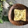 忙しい朝でも簡単朝食!しめじと粒マスタードマヨのチーズトースト