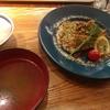 北千住【一歩一歩のカフェ食堂】黒鯛の香草パン粉焼き ¥980(税別)+Bセット ¥200(税別)