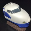 エイチオートレインヘッドコレクション 新幹線0系(R15編成)