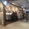 【今週のラーメン2527】 AFURI 新宿店 (東京・新宿) 塩らーめん まろ味