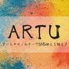 写真×アートでSNS映えを狙え!カメラアプリ『ARTU』で画像をオシャレに加工しよう