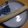 ポワン・エ・リーニュのパン
