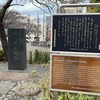 さすが歴史ある街・浅草!ちょっと怖~い伝説が残る史蹟「姥ケ池碑」【花川戸公園】
