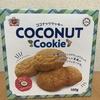 便秘解消!業務スーパー『ココナッツクッキー』を食べてみた!