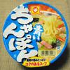 東洋水産 マルちゃん 青いちゃんぽん