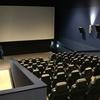 4D映画は想像より衝撃的なアトラクション体験!楽しむよりも疲れてしまった。