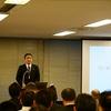 鎌倉新書主催 2017年新春交流会&セミナー『大予測・2017年、業界はこうなる!』が行われました