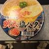 サッポロ一番の明太塩バター味ラーメン食べてみたw