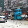 香港島を走るトラムに乗ってみた!! #29