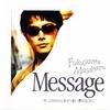 【ニュースな1曲(2020/10/29)】Message/福山雅治