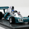 BRM P201 2nd South African GP 1974
