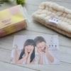 資生堂 レシピスト recipist 【たおちゃんおすすめセット】化粧水・美容液