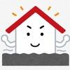 地震に強い家作りのポイント4選‼️素人でもわかる地震に強い家にする方法‼️