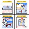 【 日本ツイクスト協会 】ツイクスト紹介用の看板デザインを行いました