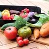【野菜編】楽天ふるさと納税、人気のおすすめ高還元返礼品まとめ