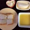 お野菜からの離乳食  [198日目  米粉パン]