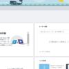 Office365 SkypeからのTeamsアップグレード計画が表示されるようになりました