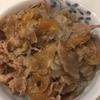 【エムPの昨日夢叶(ゆめかな)】第1907回『世界一牛丼を食べた日。お気に入りの海水浴場がオープンできそうな情報で夢叶なのだ!?』[5月20日]