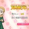 【戦車道日記】公式戦イベント「フリースタイル雪・大合戦!」の結果とか