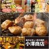 【オススメ5店】相模原・橋本・淵野辺(神奈川)にあるホルモンが人気のお店