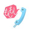電話対応が苦手な社会福祉士の人は必見。電話を受けるときに、大切な5つのポイントを紹介します。