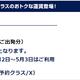 JALがGW向け期間限定運賃、KUL行きビジネスクラスが10.7万円(積算率125%)、JGC修行ならFOP単価は8.7円 or More
