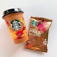 売り切れ必至!スタバ店舗では買えないスタバのカップ!秋デザインは大人かっこいいブラック&ブラウンカラー♡