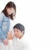 妊娠中の妻を不安にさせず転職する方法とは?!