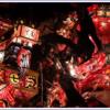 美しく勇壮な喧嘩祭り! 福野夜高祭へ行こう。 見どころ アクセス方法 駐車場情報など